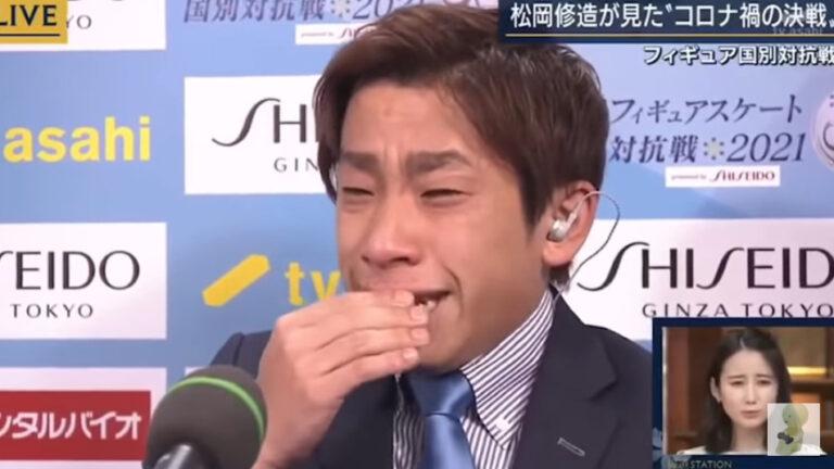 報道ステーションで号泣する織田信成