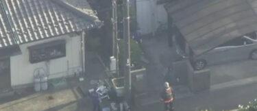 千葉県市原市青柳の住宅で男性2人が刺される事件  年齢40歳代・身長約170㎝の犯人の男は逃走中