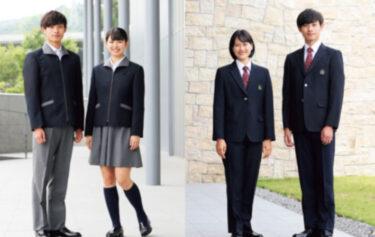 スカート・パンツ選べるジェンダーレス制服が広がる「早く欲しかった」
