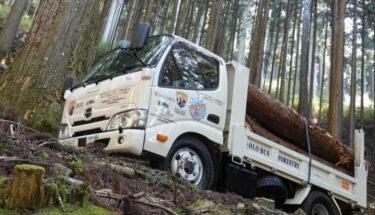 日野自動車の悪路走行用新型トラックが注目 林業関係者「ありがとう」と感謝の声