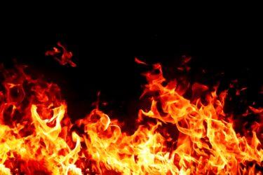 神奈川県足柄下郡湯河原町付近で火災!夕方には無事鎮火