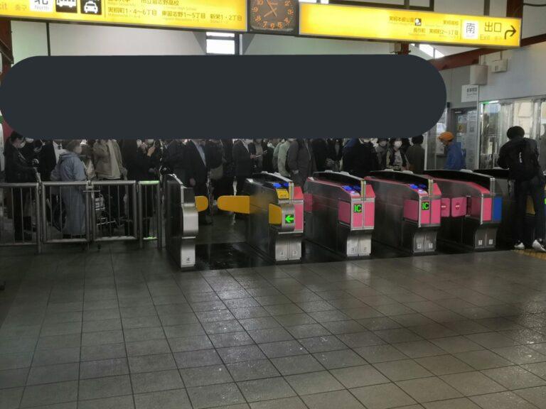 京成本線の人身事故で入場規制がかかり、地獄絵図状態となった実籾駅