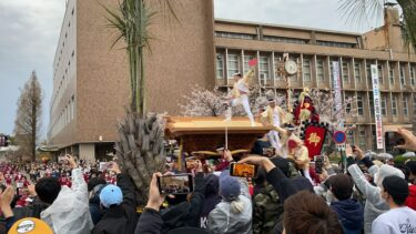 【動画】岸和田だんじり祭りがノーマスク・密で開催される 「地獄絵図」と炎上