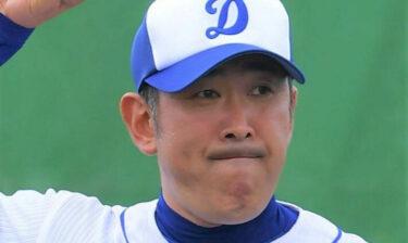 中日門倉2軍投手コーチが失踪で退団!家族が捜索願、事件に巻き込まれた?