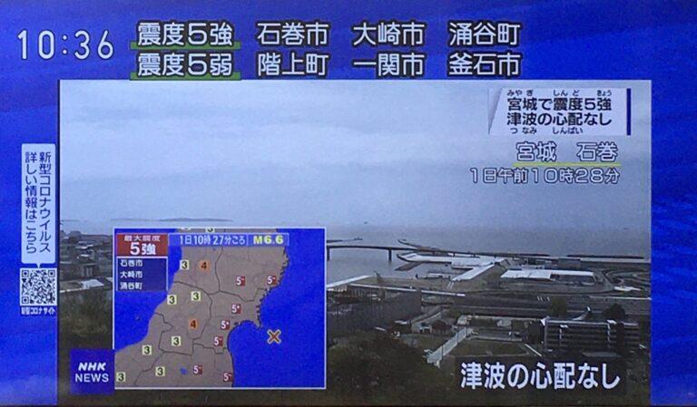 NHKが宮城県の地震速報中に放送事故
