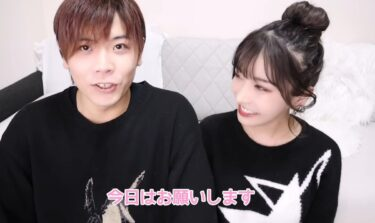 【浮気】人気女性YouTuber「Rちゃん」、元ジャニーズの彼氏「仲村陸」に浮気されてブチギレ
