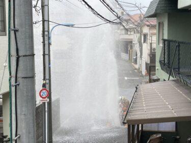 【動画・画像】東京都杉並区の阿佐谷南付近で道路から水が噴き出し噴水状態に 水道管が破裂か?