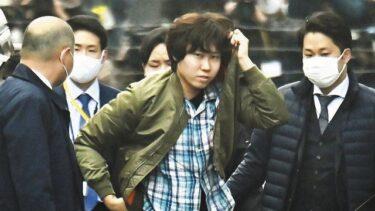 茨城一家殺傷事件で岡庭容疑者が逮捕、過去には「連続通り魔」の凶悪犯