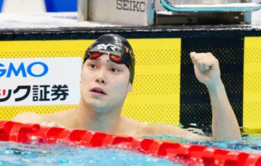 岡副麻希アナと破局した、競泳の中村克
