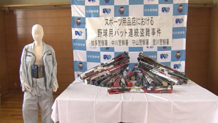 バット窃盗の疑いで伊藤幸一容疑者が逮捕