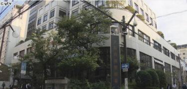 北沢精城の顔,Facebook,住所は?大阪道頓堀で車から現金盗む