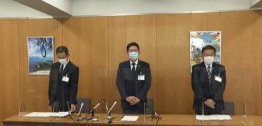 竹田果歩の顔,Facebook,動機は?今治市職員が警察情報知人に漏らす