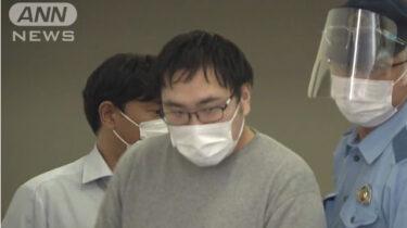 樋口将暉の顔,Facebook,仕事は?新宿歌舞伎町のバーで窃盗