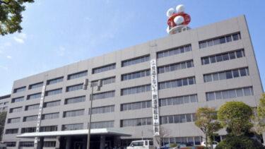 竹之内麻温の顔写真,Facebook,大学は?福岡で11歳女児と性交で逮捕の大学生