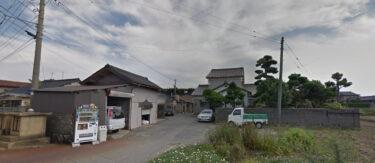 富山市での食中毒の原因となった牛乳を製造する内田乳業