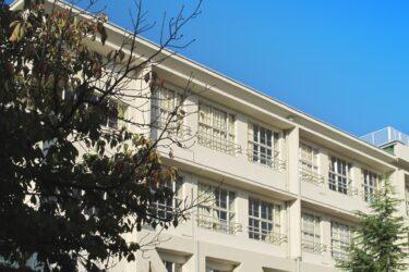 平松尚樹容疑者の顔,自宅住所,Facebook!平和小学校校長がパチンコ店でプリカ窃盗で逮捕