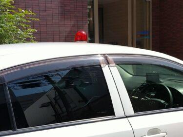 四間丁努の顔画像,Facebookは?経営する会社はZEAL建創と判明!女性へのわいせつ行為で逮捕