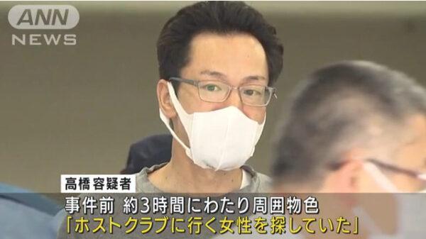 東京・歌舞伎町で女性の財布ひったくり逮捕された高橋秀彰容疑者