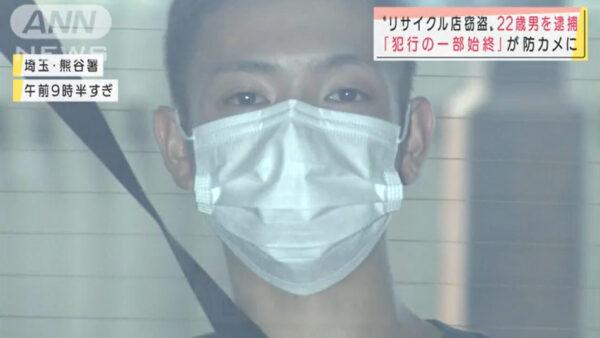 山崎拓海容疑者の顔写真