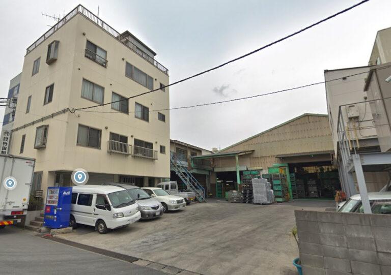 竹田製作所(江戸川区東葛西)の場所,社長の名前,評判!従業員が上腕切断の会社