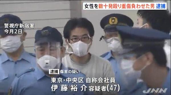 伊藤裕介(新宿パパ活)の顔,Facebook,仕事,自宅住所は?ホテルで女性殴り重傷