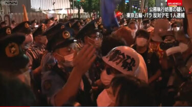 山本進(中核派)の顔画像,自宅住所!Facebookは?オリンピックデモで逮捕
