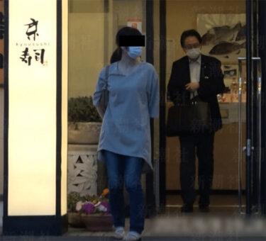 井上秀作市議(北九州市)の顔画像,不倫相手,開店寿司店どこ?緊急事態宣言中にデート