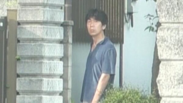 山口裕司容疑者の顔