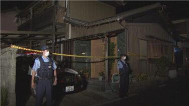 張達夫の顔画像,自宅住所,Facebook!言い訳ヤバい!兄を刺した韓国籍作業員