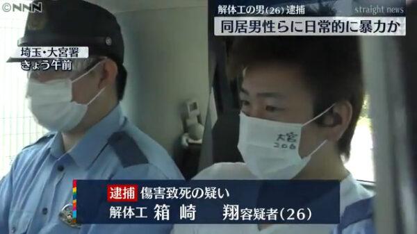 箱崎翔容疑者の顔写真