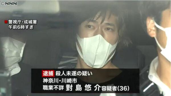 対馬悠介(對島悠介)容疑者の顔画像