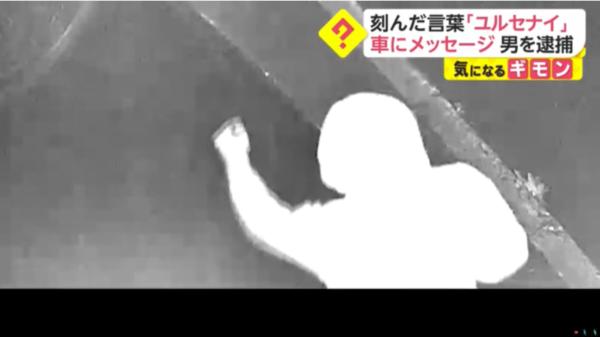 楢林尚大容疑者の顔画像