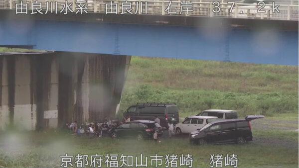増水する京都府由良川でDQNがBBQのゴミを放置