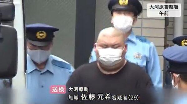 佐藤元希容疑者の顔写真