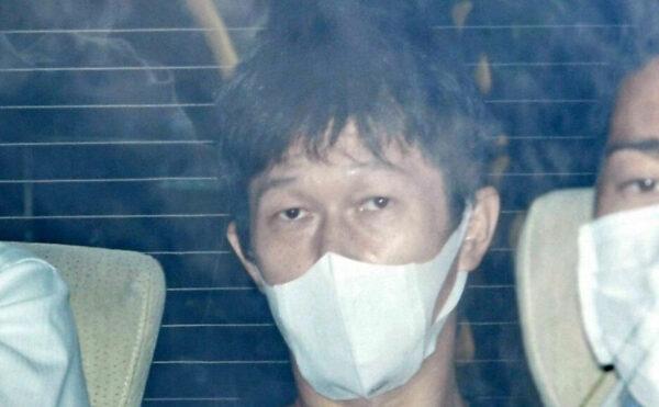 岡本義也容疑者の顔写真