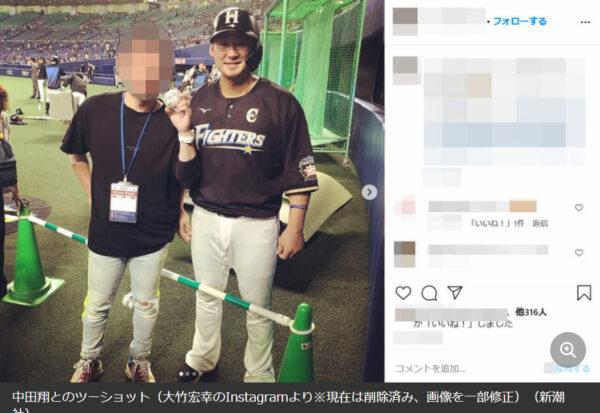 大竹宏幸氏と中田翔の関係は?