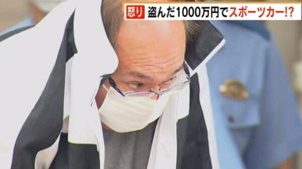 近藤信昭容疑者の顔写真