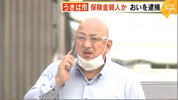 松成英一郎容疑者の顔画像