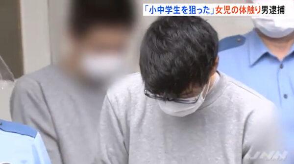 中野聡容疑者の顔写真