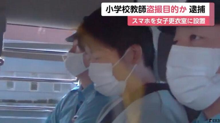 小野浩稔容疑者の顔写真