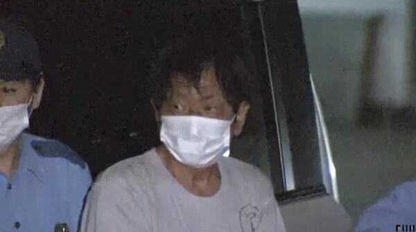 遠藤正雄容疑者の顔写真