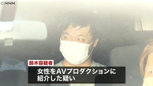 鈴木真也容疑者の顔写真