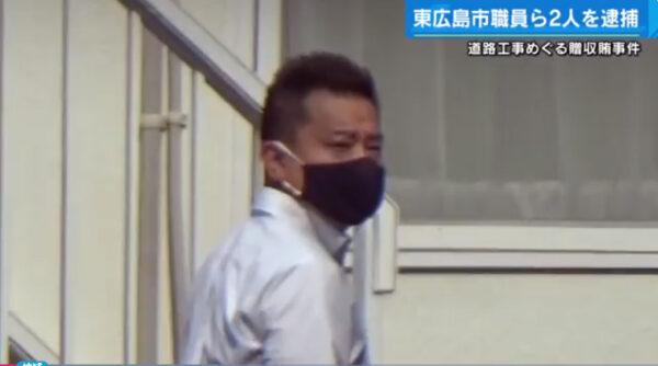 平岡尚之容疑者の顔画像