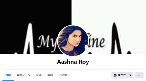 アーシュナ ・ロイの顔画像+髪型|Facebook+インスタグラム