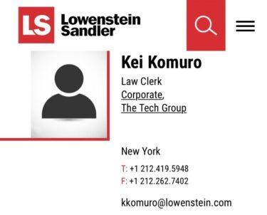 小室圭の就職先はLowenstein Sandler|年収や待遇,場所はどこ?