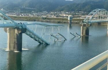 【画像】和歌山市北部断水の原因何?場所や地域は?現地の状況まとめ|六十谷水管橋