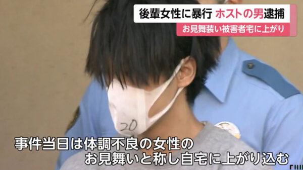 北川元大容疑者の顔画像