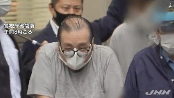 志村正浩容疑者の顔写真