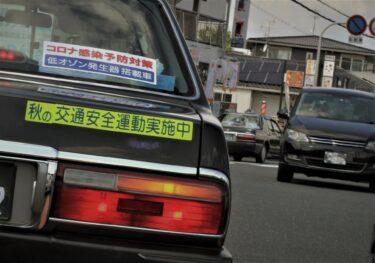日本交通(日交練馬):危険運転のタクシー運転手誰?名前+顔画像特定は?東大前本郷通りドラレコ動画